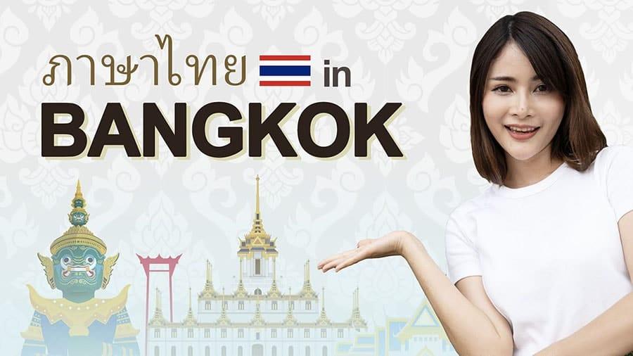 Thai in Bangkok